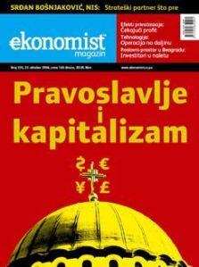 EKONOMIST_broj_335