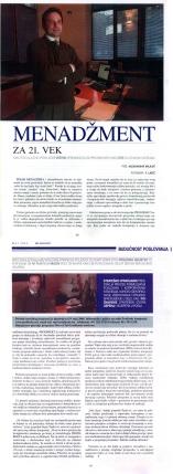 Menadzment za 21. vek, Intervju sa Dejanom Trpkovicem, DC Magazin, 28OCT2004