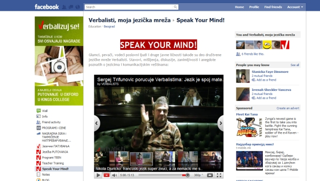 Social language network Verbalisti - Speak Your Mind!