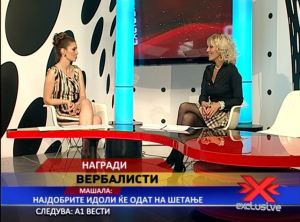 TV show Exclusive featuring Verbalisti as the main supporter of the talent show Macedonian Pop Idol