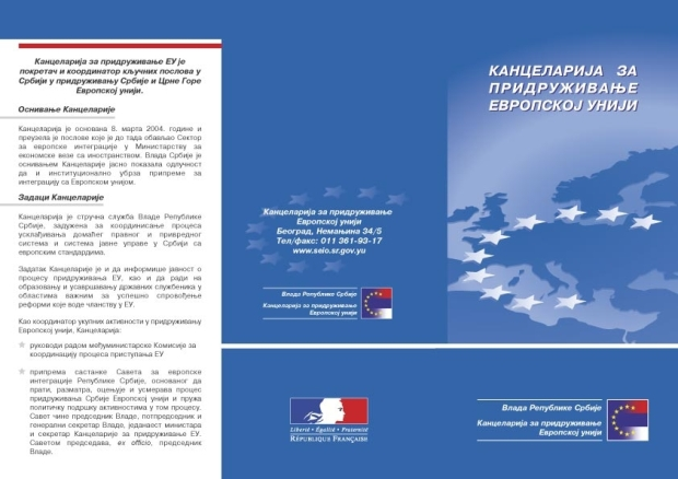 PRODIREKT Leaflet for the Serbian EU Integration Office